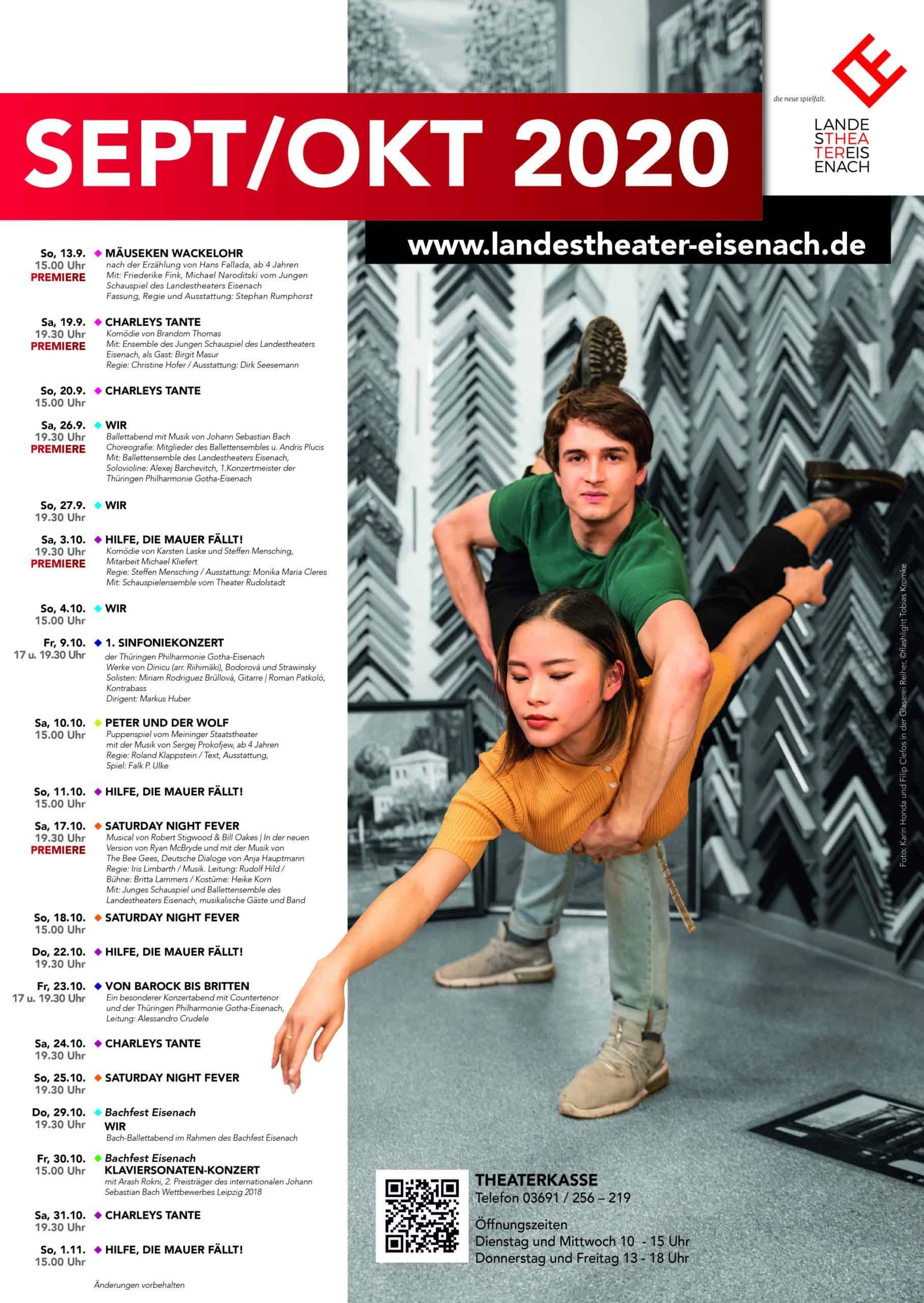 Plakat Landestheater Herbst 2020